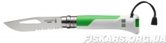 Нож opinel №8 outdoor Fluo Yellow No.08 002320 3