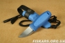 Нож morakniv (мора) Eldris Colour Mix 2.0 Blue (12631) 0