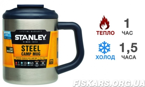 Термокружка Adventure SS Camp 0.47L Stanley (Стенли)  (10-01701-006)