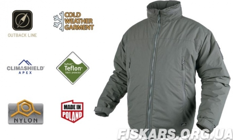 Куртка Helikon Level 7 Winter Jacket Alpha Green L regular (KU-L70-NL-36)