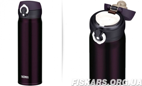 Термобутылка фирмы Термос  (Thermos) с клапаном 600 мл vacuum insulation mobile phone mug (130031)