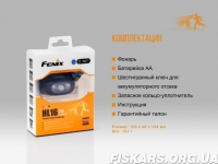 Фонарь Fenix HL16 Cree XP-E2 R3 Neutral White ( пурпурный)