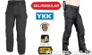 Брюки (штаны) Helikon-Tex Urban Tactical Pants Black S, M, L, XL, XXL, XXXL (SP-UTL-PC-01)